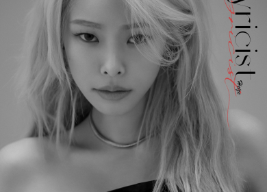 Heize (헤이즈) – Your name (너의 이름은) (feat. ASH ISLAND)