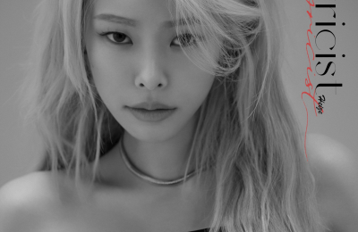 Heize (헤이즈) – Things are going well (일이 너무 잘 해)
