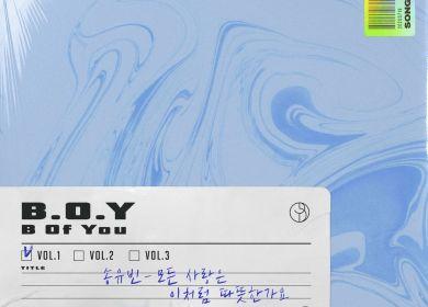 Song Yuvin (송유빈) – Through Love (모든 사랑은 이처럼 따뜻한가요)