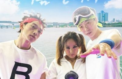 SSAK3 – In Summer (여름 안에서) (feat. S.B.N.)