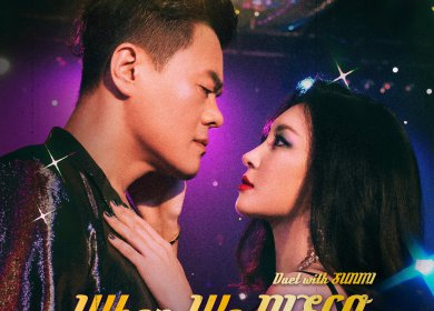 J.Y. Park (박진영) – When We Disco (Duet With Sunmi (선미))