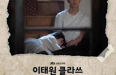 Yoon Mirae – Say