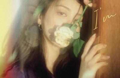 Ailee (에일리) – When We Were In Love (우리 사랑한 동안)