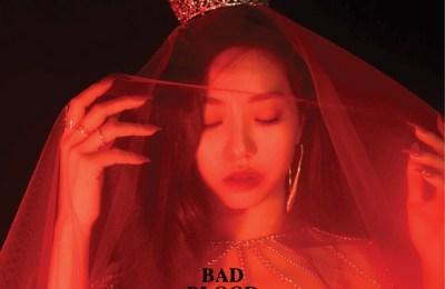 Dahye (다혜) – Bad Blood (나쁜 피)