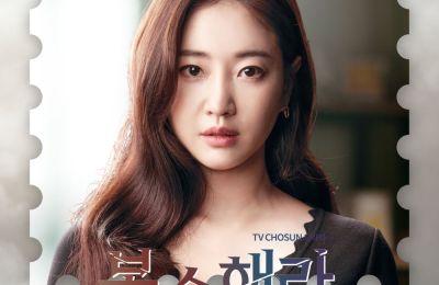 Siyeon (시연) – No Mind (정신이 하나 없어)