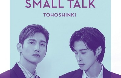 TOHOSHINKI (東方神起) – Small Talk