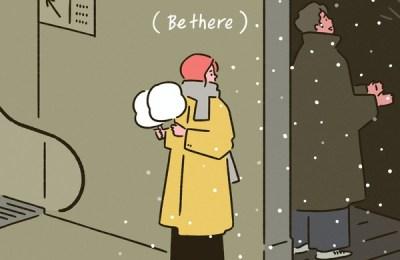 3YE (써드아이) Haeun (하은) – Be There (첫눈 오는 날) (Feat. DinDin (딘딘))