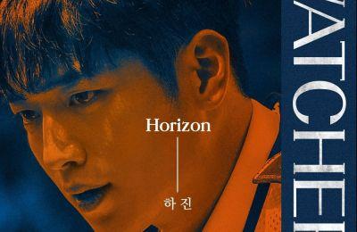 Hajin (하진) – Horizon