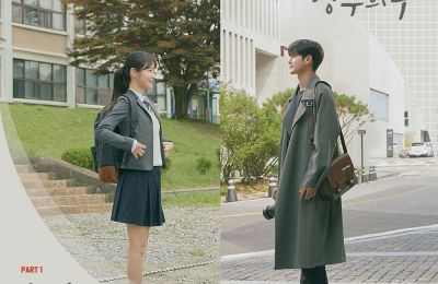 Ha Sungwoon (하성운) – Serendipity (우연일까)