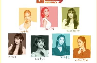 Raina (레이나), Sera (세라), Subin (수빈), Gayoung (가영), Soyul (소율), Nada (나다), Jung Yujin (정유진) – Winter Fantasy