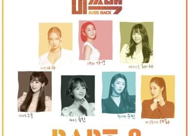 Gayoung (가영) & Hong Dae Kwang (홍대광) – Double Fantasy