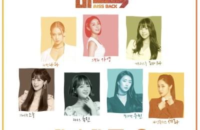Soyul (소율) & Bernard Park (버나드박) – Sweet (달콤) (Feat. GIANT PINK (자이언트핑크))