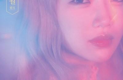 YUKIKA (유키카) – Lovemonth (애월 (愛月))