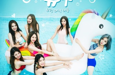 Brave Girls (브레이브걸스) – Yoo Hoo (유후 (우린 아직 여름))