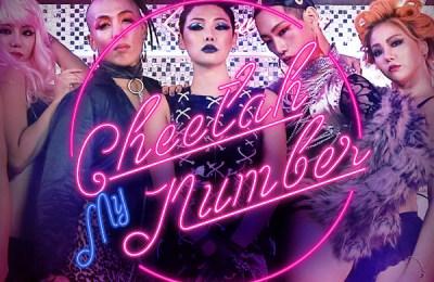 CHEETAH (치타) – My Number