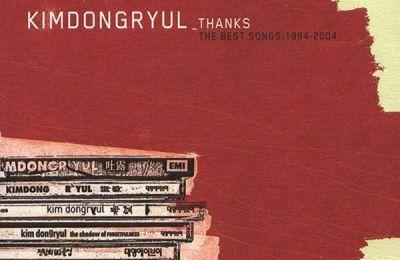 Kim Dongryul (김동률) – Thanks (감사)