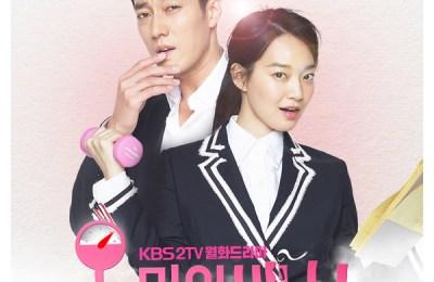 Kim Taewoo (김태우) & Ben (벤) – Darling U