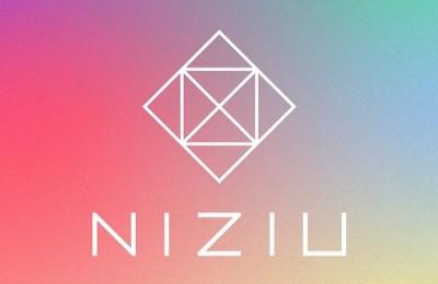 NiziU (ニジュー) Lyrics Index