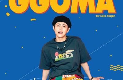 Taeho (태호) – Ggoma (꼬마) (ft. Choi Yegeun)