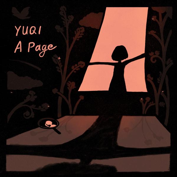 YUQI (우기) - Giant Lyrics » Color Coded Lyrics | Lyrics at CCL