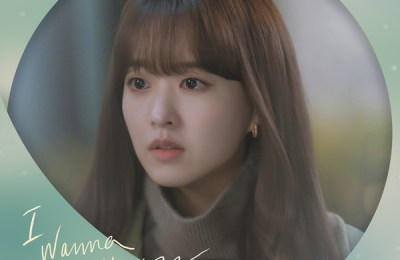 Gummy (거미) – I Wanna Be With You