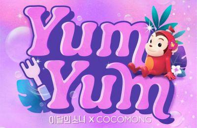 LOONA (YeoJin, Kim Lip, Choerry, Go Won) x Cocomong – Yum-Yum (얌얌)