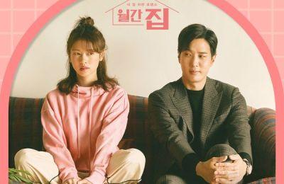 Hui (후이) – IMAGINE