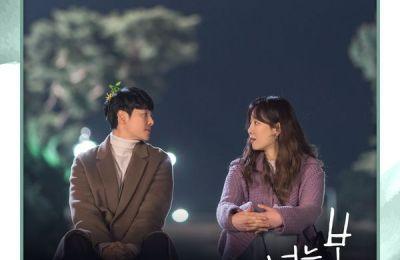 Ha Hyunsang (하현상) – Still Wonder