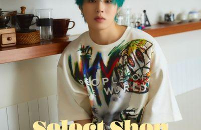 Ha Sungwoon (하성운) – Cake