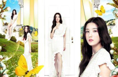 Kwon Eunbi (권은비) – Eternity