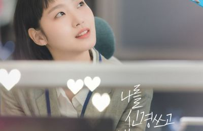 WENDY (웬디) – If I Could Read Your Mind (나를 신경 쓰고 있는 건가)