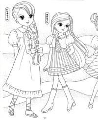 Barbie De Excursin Con Una Hd