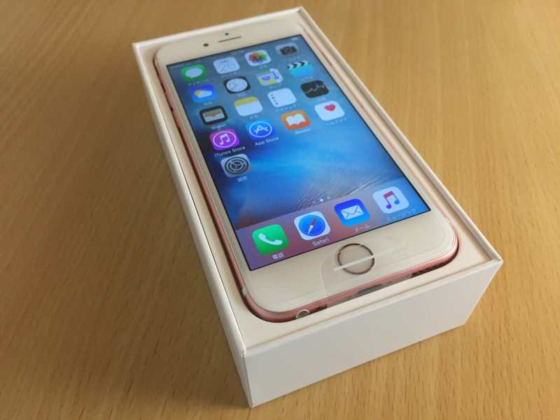 iphone-6s_rose-gold_unboxing_3