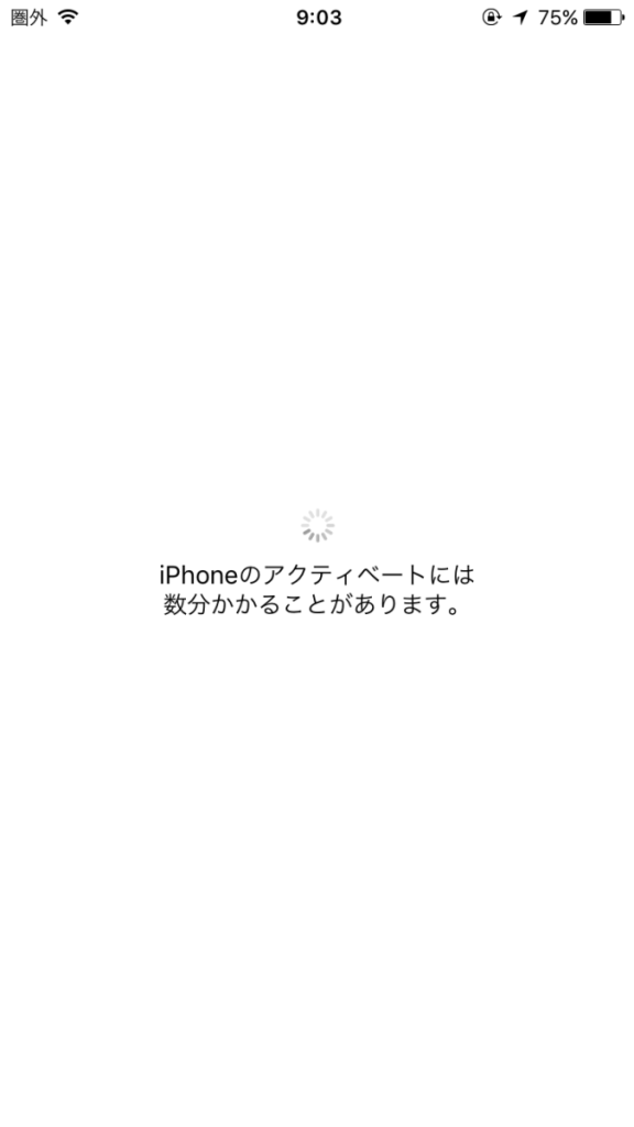 au_iphone-6s_official-sim-unlock_6