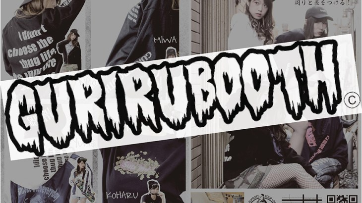 GURIRUBOOTH