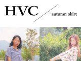*HVC*autumn skirt