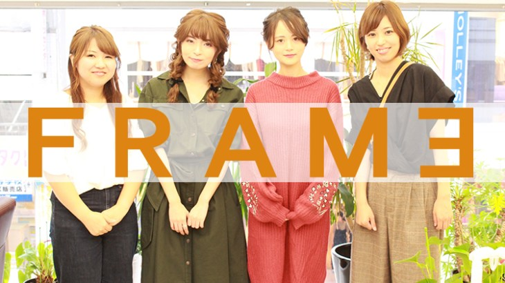 FRAME~Xmas Hair Arrange~