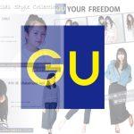 GU紙屋町サンモール店