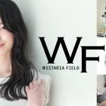 「WISTARIA FIELD」撮影風景
