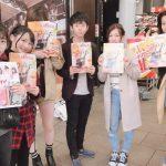 第16号《5.6月号》発刊!!
