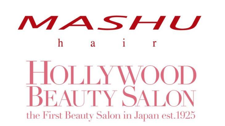 Hair SALON 2店舗のご紹介!
