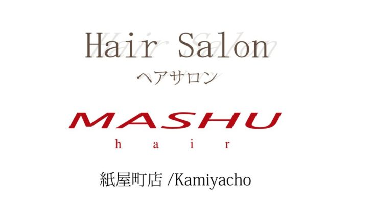 HAIR SALON 【MASHU紙屋町店】