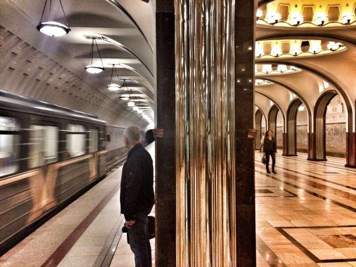 Station Majakowskaja