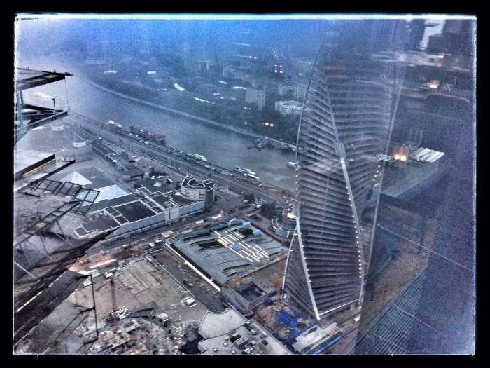 Blick aus dem 62. Stock