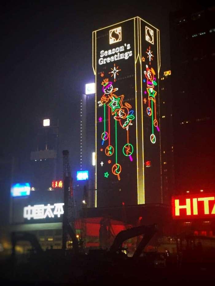Geschmücktes Hochhaus in Hongkong