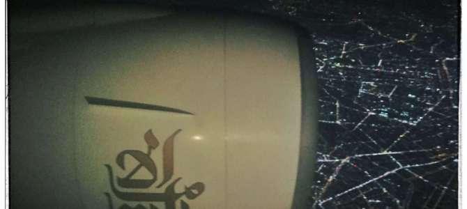 Das Logo von Emirates und der Weg nach Mekka