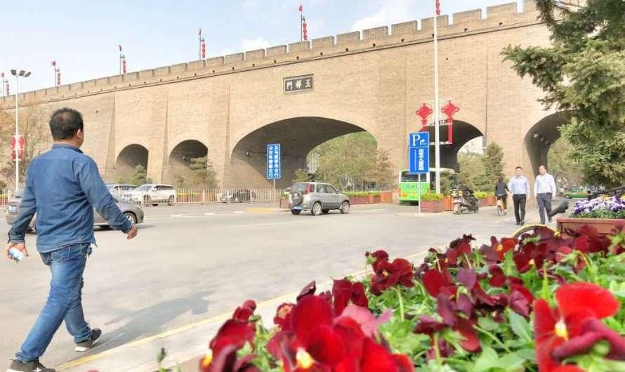 Die Stadtmauer in Xi'an