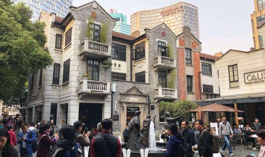 Das französische Viertel in Shanghai