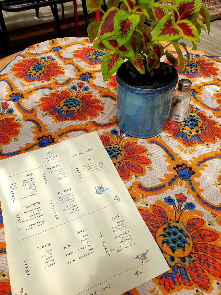 Cafe Zahara, Northern Israel
