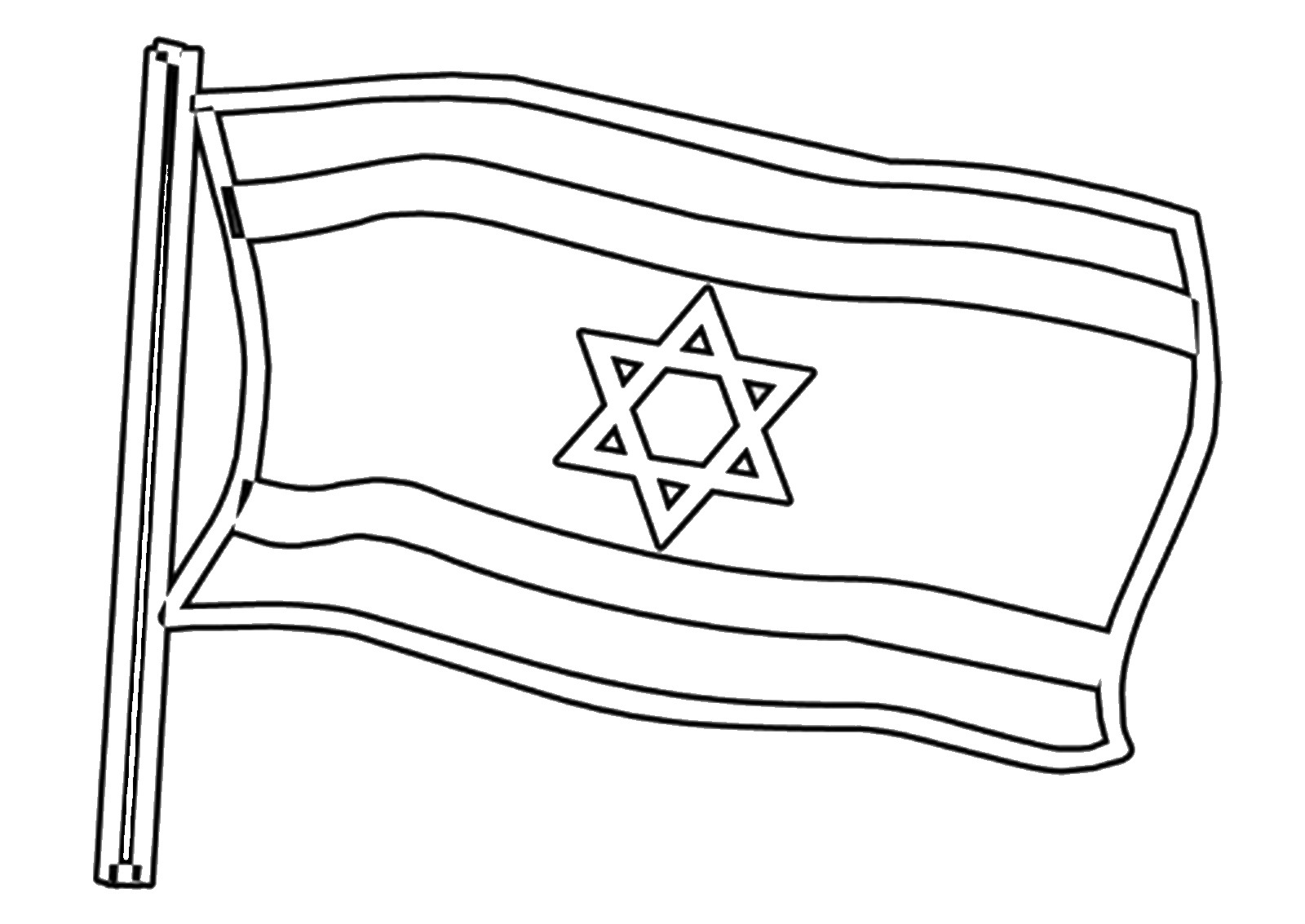 Yom Ha Atzmaut Coloring Pages
